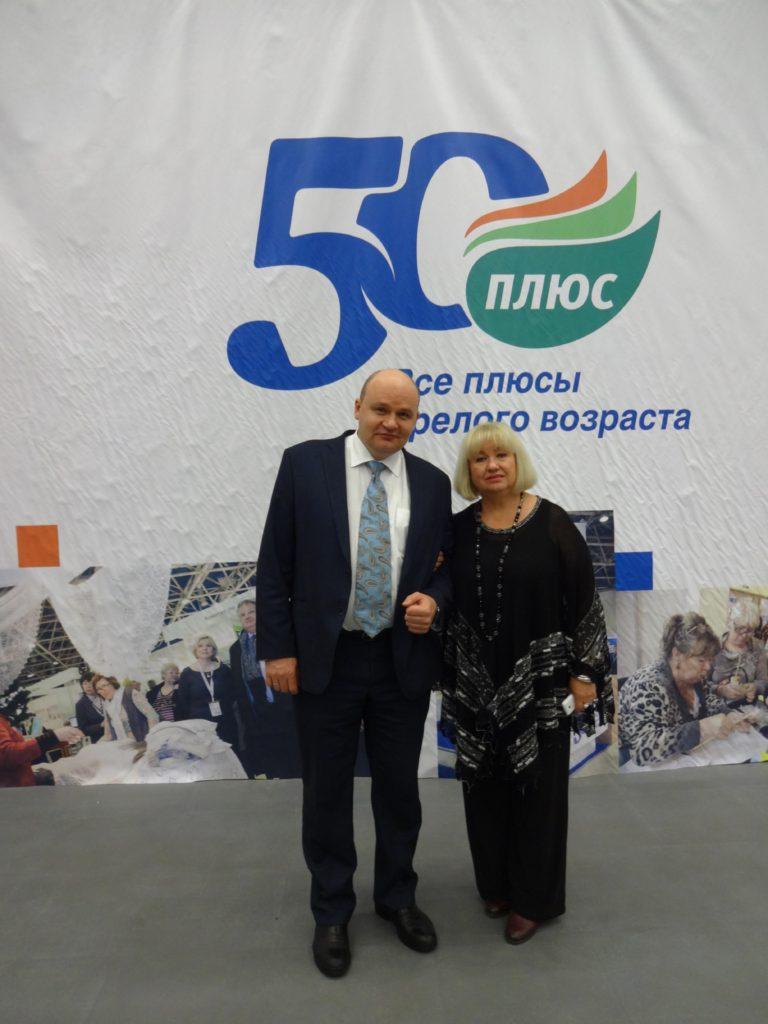Демидович Кульгавчук