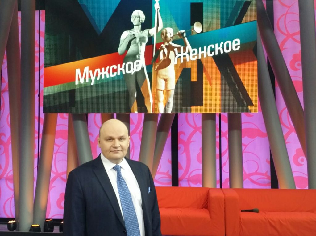 Сексолог Кульгавчук первый канал