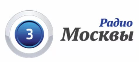 Лого радио Москвы