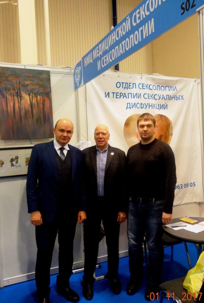 Кибрик Николай Давидович Кульгавчук Евгений Александрович