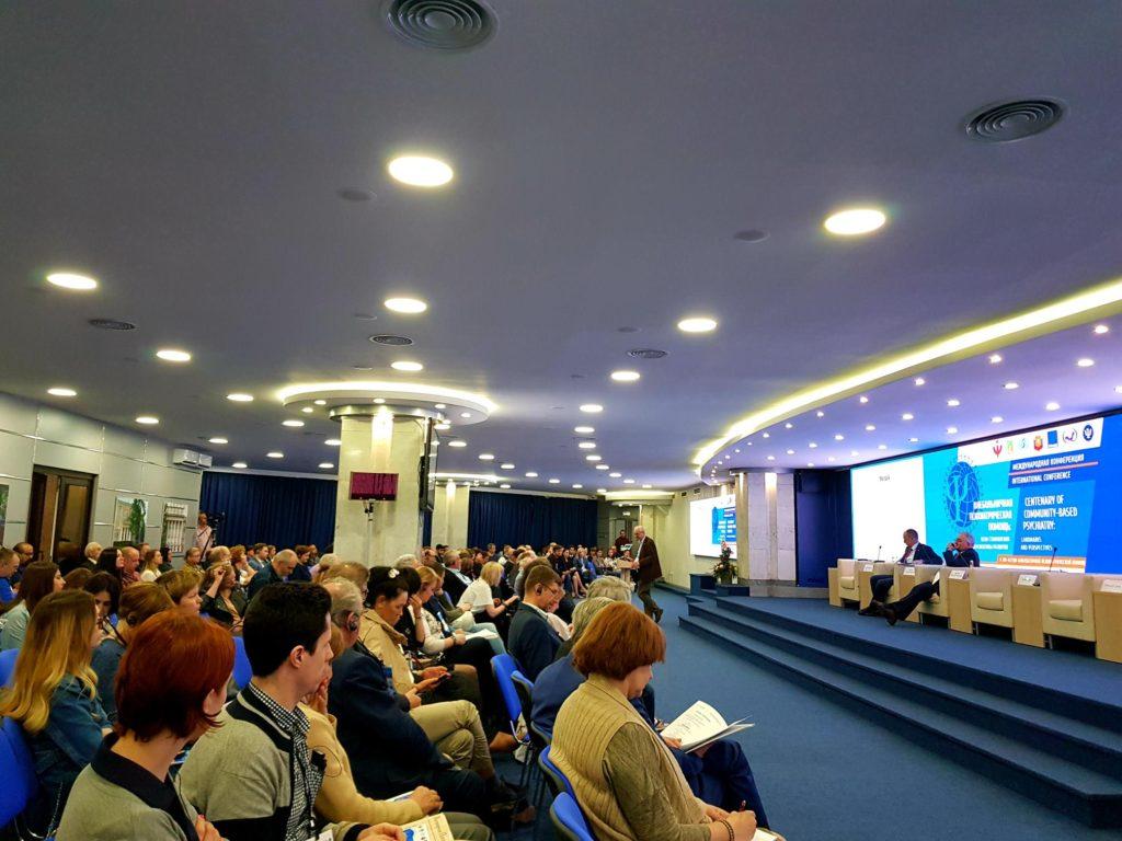 Конференция психиатров