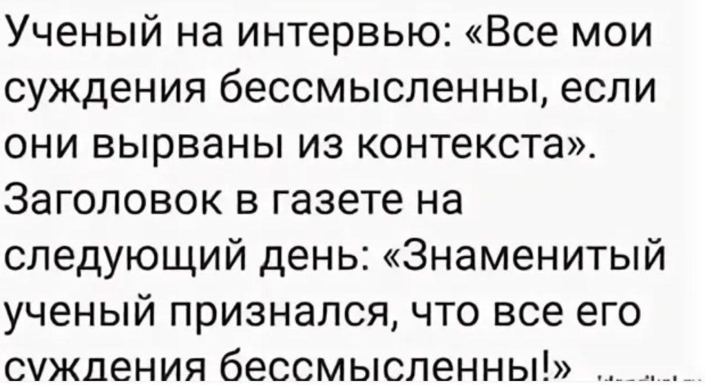 SmartSelect 20200207 122338 Yandex