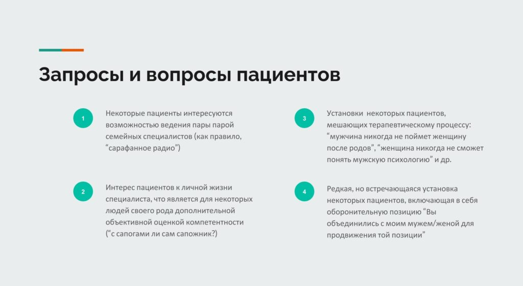 Screenshot 20210521 155109 PowerPoint