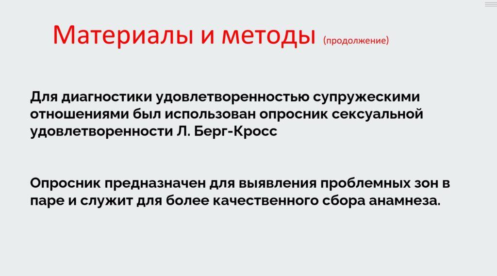 Screenshot 20210521 155515 PowerPoint