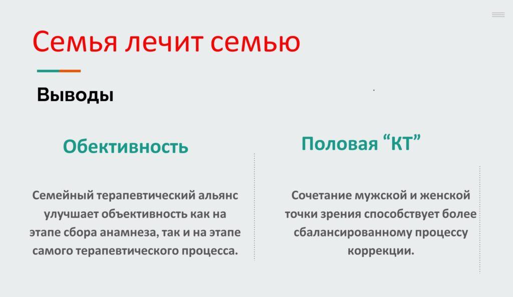 Screenshot 20210521 155801 PowerPoint