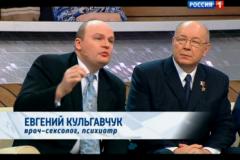 на канале Россия