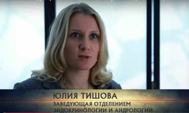 Юлия Тишова Кульгавчук Рен-тв